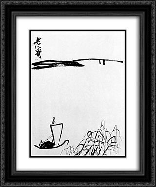 A lone sail  20x24 Black or Gold Ornate Framed and Double Matted Art Print by Qi Baishi