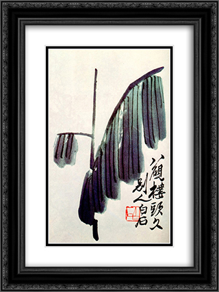 Banana Leaf  18x24 Black or Gold Ornate Framed and Double Matted Art Print by Qi Baishi