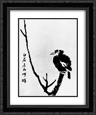 Bird in a tree  20x24 Black or Gold Ornate Framed and Double Matted Art Print by Qi Baishi