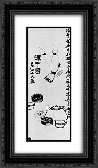 Bundles of coins  14x24 Black or Gold Ornate Framed and Double Matted Art Print by Qi Baishi