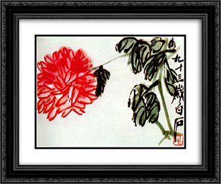 Chrysanthemum  24x20 Black or Gold Ornate Framed and Double Matted Art Print by Qi Baishi