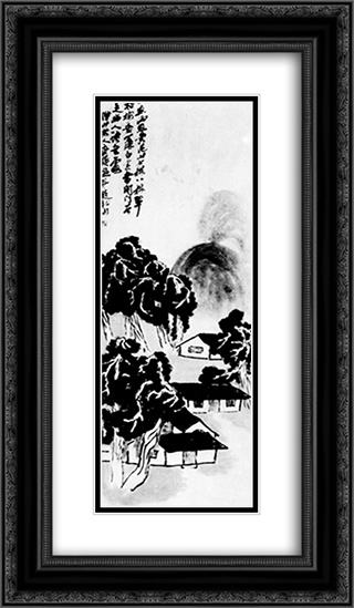 Cypresses  14x24 Black or Gold Ornate Framed and Double Matted Art Print by Qi Baishi
