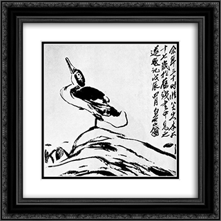 Duck  20x20 Black or Gold Ornate Framed and Double Matted Art Print by Qi Baishi