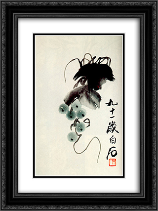 Grapes  18x24 Black or Gold Ornate Framed and Double Matted Art Print by Qi Baishi