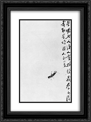 Grasshopper  18x24 Black or Gold Ornate Framed and Double Matted Art Print by Qi Baishi