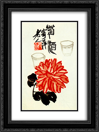 Green wine  18x24 Black or Gold Ornate Framed and Double Matted Art Print by Qi Baishi