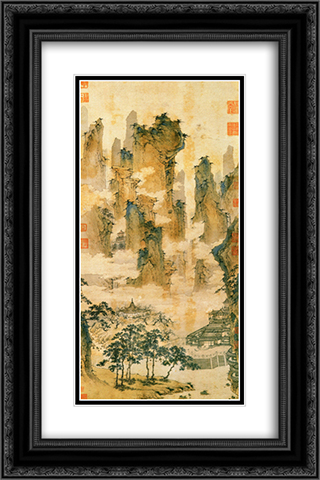 Pavilions in the Mountains of the Immortals 16x24 Black or Gold Ornate Framed and Double Matted Art Print by Qiu Ying