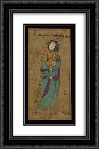 A Lady with a Fan 16x24 Black or Gold Ornate Framed and Double Matted Art Print by Reza Abbasi