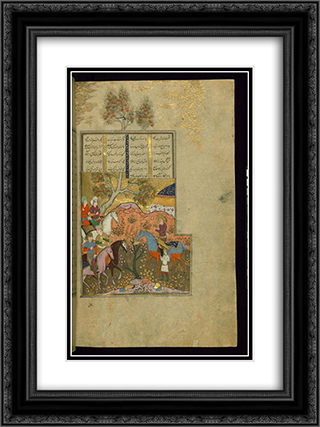 Qubad Discusses Death before Fighting Barman 18x24 Black or Gold Ornate Framed and Double Matted Art Print by Reza Abbasi