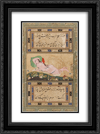 Reclining Nude 18x24 Black or Gold Ornate Framed and Double Matted Art Print by Reza Abbasi