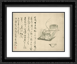 ChaNoYu 24x20 Black or Gold Ornate Framed and Double Matted Art Print by Sengai