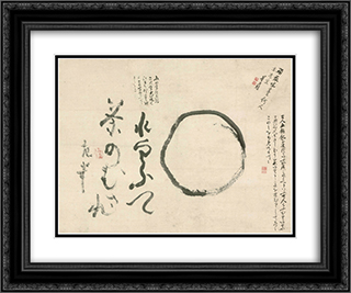 Enso 24x20 Black or Gold Ornate Framed and Double Matted Art Print by Sengai