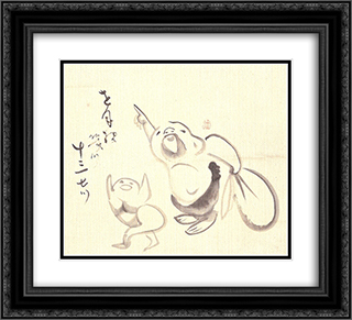 Hotei and Child 22x20 Black or Gold Ornate Framed and Double Matted Art Print by Sengai