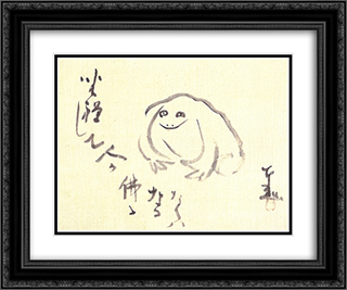 Meditating Frog 24x20 Black or Gold Ornate Framed and Double Matted Art Print by Sengai