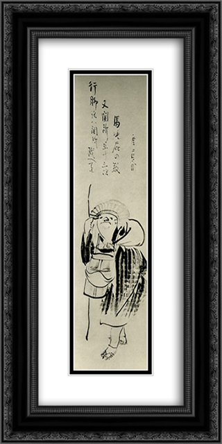Traveling Monk and kyoku 12x24 Black or Gold Ornate Framed and Double Matted Art Print by Sengai