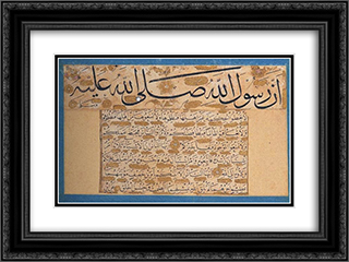 Hadith 24x18 Black or Gold Ornate Framed and Double Matted Art Print by Sheikh Hamdullah