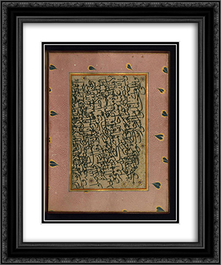 Page of Pen Exercises 20x24 Black or Gold Ornate Framed and Double Matted Art Print by Sheikh Hamdullah