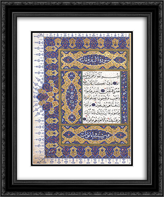 Serlevha - Bakara Suresi'nin ilk 4 ayeti 20x24 Black or Gold Ornate Framed and Double Matted Art Print by Sheikh Hamdullah