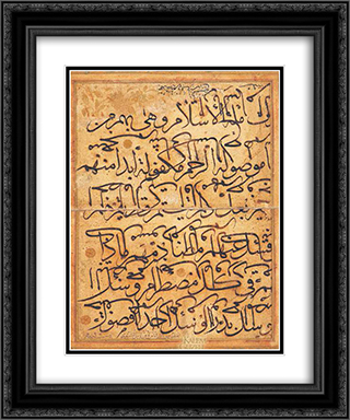 Sulus Karalama 20x24 Black or Gold Ornate Framed and Double Matted Art Print by Sheikh Hamdullah