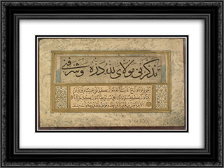 unknown title 24x18 Black or Gold Ornate Framed and Double Matted Art Print by Sheikh Hamdullah