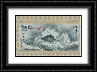 Clearing Weather after Snow on Summit of Mt. Fuji 24x18 Black or Gold Ornate Framed and Double Matted Art Print by Tomioka Tessai