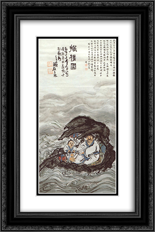 Embarking on a raft 16x24 Black or Gold Ornate Framed and Double Matted Art Print by Tomioka Tessai