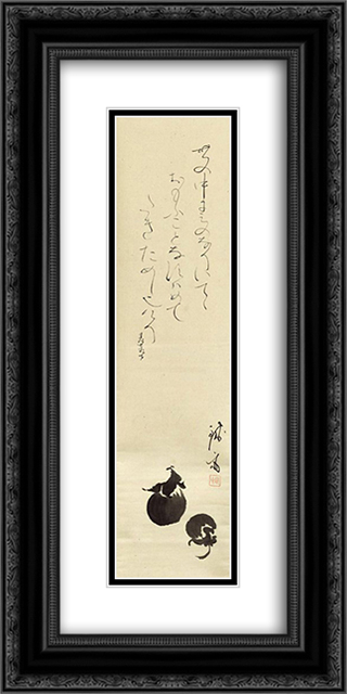 In this World 12x24 Black or Gold Ornate Framed and Double Matted Art Print by Tomioka Tessai