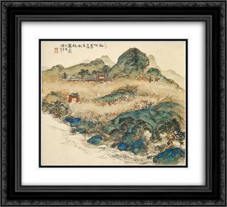 Mountain of Immortals 22x20 Black or Gold Ornate Framed and Double Matted Art Print by Tomioka Tessai
