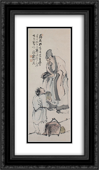 Scholar and Figure 14x24 Black or Gold Ornate Framed and Double Matted Art Print by Tomioka Tessai
