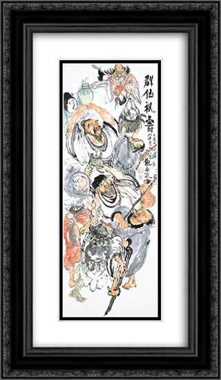 Taoist Immortals Celebrating Longevity 14x24 Black or Gold Ornate Framed and Double Matted Art Print by Tomioka Tessai