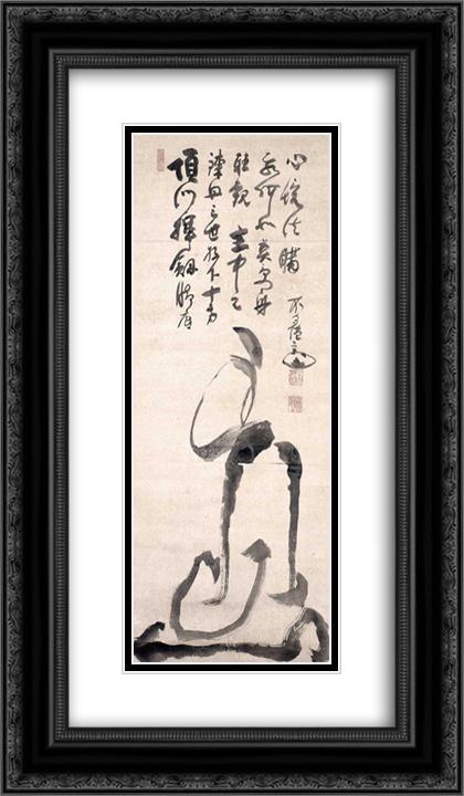 Hakuin 14x24 Black or Gold Ornate Framed and Double Matted Art Print by Torei Enji