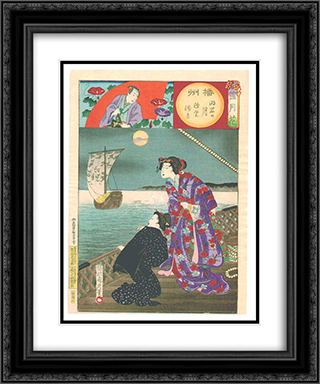 Akashi Moon Harima Province 20x24 Black or Gold Ornate Framed and Double Matted Art Print by Toyohara Chikanobu