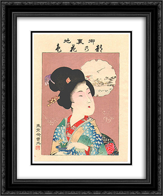 Bijin holding a flower pot 20x24 Black or Gold Ornate Framed and Double Matted Art Print by Toyohara Chikanobu