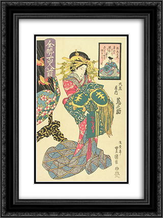Courtesan 18x24 Black or Gold Ornate Framed and Double Matted Art Print by Utagawa Toyokuni II