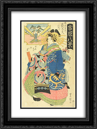 Courtesan Choto With Two Kamuro (Young Attendants) Behind Her 18x24 Black or Gold Ornate Framed and Double Matted Art Print by Utagawa Toyokuni II