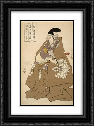 Actor Bando Mitsugoro III as Ko no Moronao 18x24 Black or Gold Ornate Framed and Double Matted Art Print by Utagawa Toyokuni