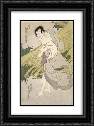 Actor Bando Mitsugoro III as Seigen 18x24 Black or Gold Ornate Framed and Double Matted Art Print by Utagawa Toyokuni