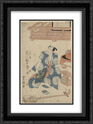 Actor Ichikawa Ebijuro, seated on floor with shamisen at his feet 18x24 Black or Gold Ornate Framed and Double Matted Art Print by Utagawa Toyokuni