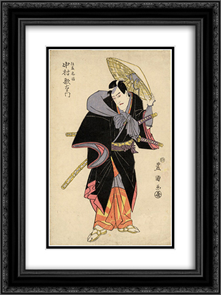 Actor in Role 18x24 Black or Gold Ornate Framed and Double Matted Art Print by Utagawa Toyokuni