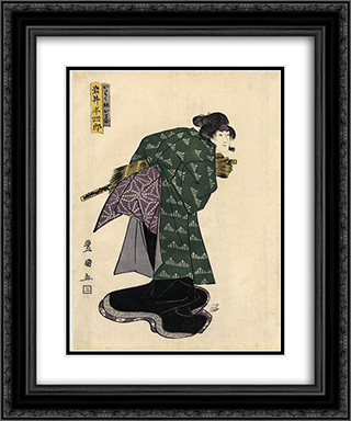 Iwai Hanshiro 20x24 Black or Gold Ornate Framed and Double Matted Art Print by Utagawa Toyokuni