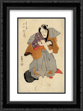 Nakamura Utaemon 18x24 Black or Gold Ornate Framed and Double Matted Art Print by Utagawa Toyokuni