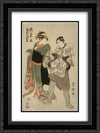 Segawa Kikunojo III and Bando Mitsugoro II 18x24 Black or Gold Ornate Framed and Double Matted Art Print by Utagawa Toyokuni