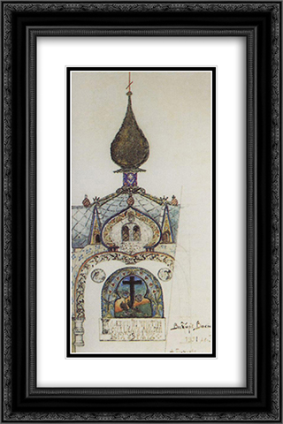 Chapel over the tomb of Alexander Mamontov in Abramtsevo 16x24 Black or Gold Ornate Framed and Double Matted Art Print by Viktor Vasnetsov