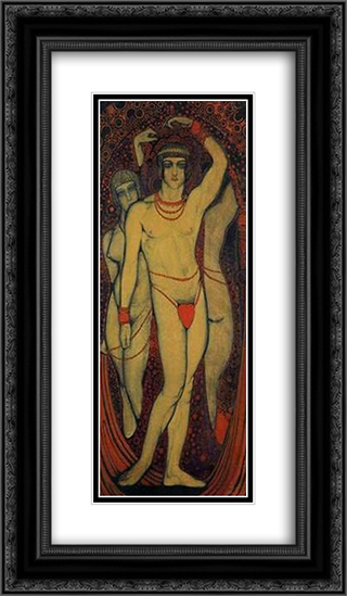 Nudism 14x24 Black or Gold Ornate Framed and Double Matted Art Print by Vsevolod Maksymovych