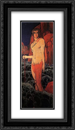 Triton 14x24 Black or Gold Ornate Framed and Double Matted Art Print by Vsevolod Maksymovych