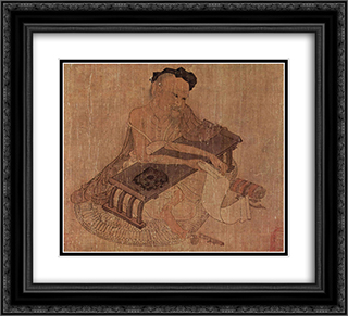 Portrait of Fu Sheng 22x20 Black or Gold Ornate Framed and Double Matted Art Print by Wang Wei