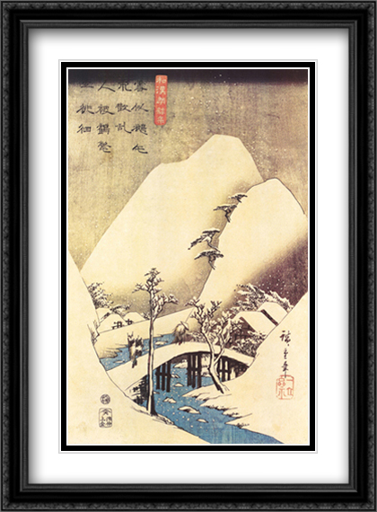 Snowy Landscape 2x Matted 28x40 Extra Large Black Ornate Framed Art Print by Utagawa Hiroshige