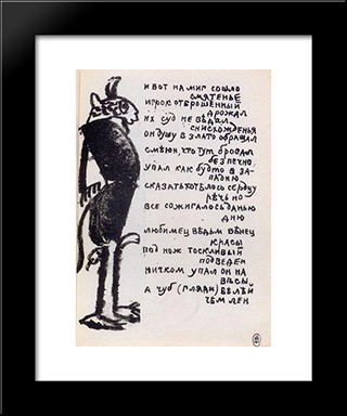 Demon: Modern Black Framed Art Print by Kazimir Malevich