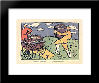 French Allies: Modern Black Framed Art Print by Kazimir Malevich