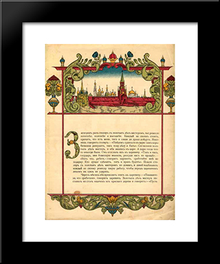 Illustration To 'Wooden Eagle': Modern Black Framed Art Print by Heorhiy Narbut